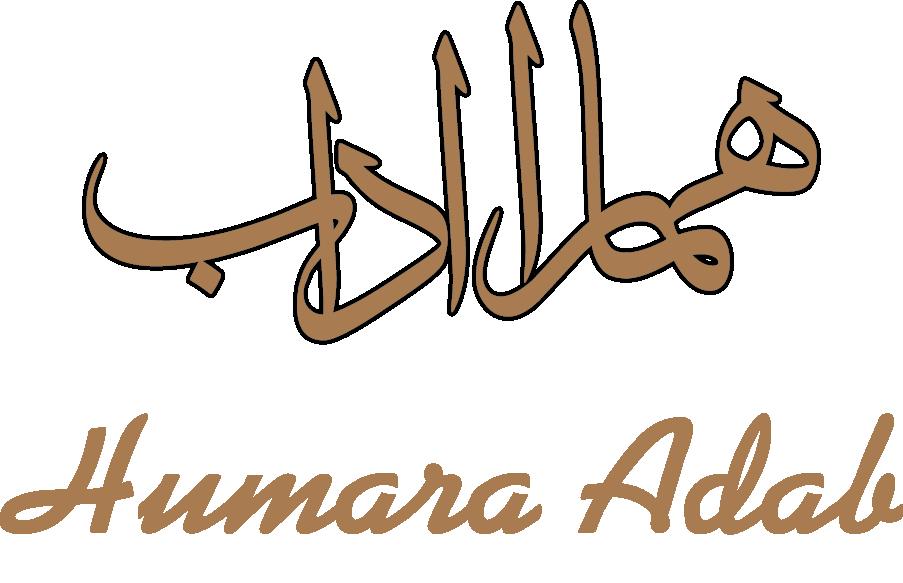 Humara Adab logo